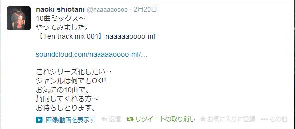naoki shiotani  naaaaaoooo さんはTwitterを使っています