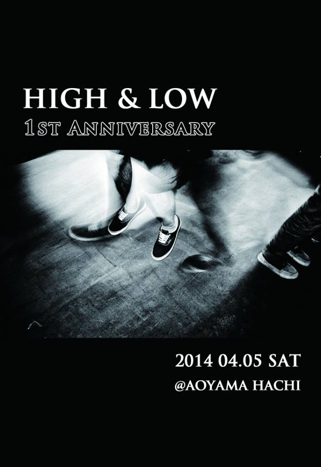 High&Low 1st Anniversary flyer  front