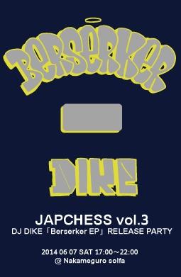 JAPCHESS vol.3 [DJ DIKE「Berserker EP」RELEASE PARTY]