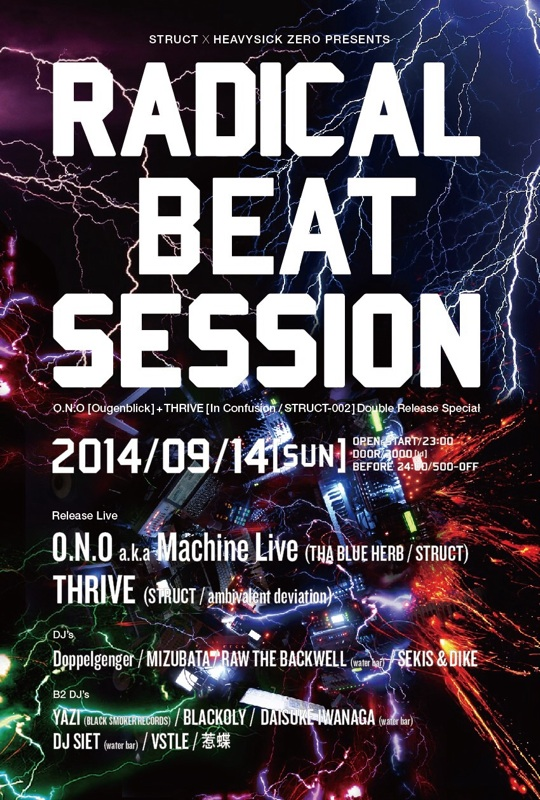 20140914_RADICAL BEAT SESSION_omote