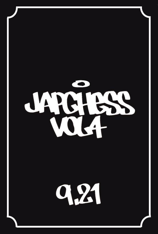 JAPCHESS vol.4