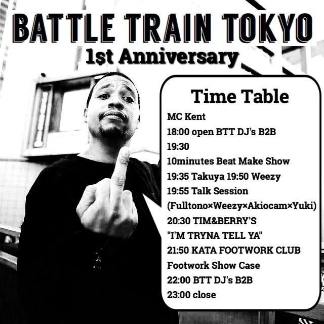 20141129(土)Battle Train Tokyo 1st Anniversary Party