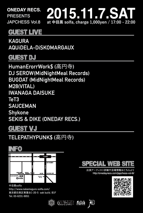 WEB_flyer_JAPCHESS_vol8[ura]-outline