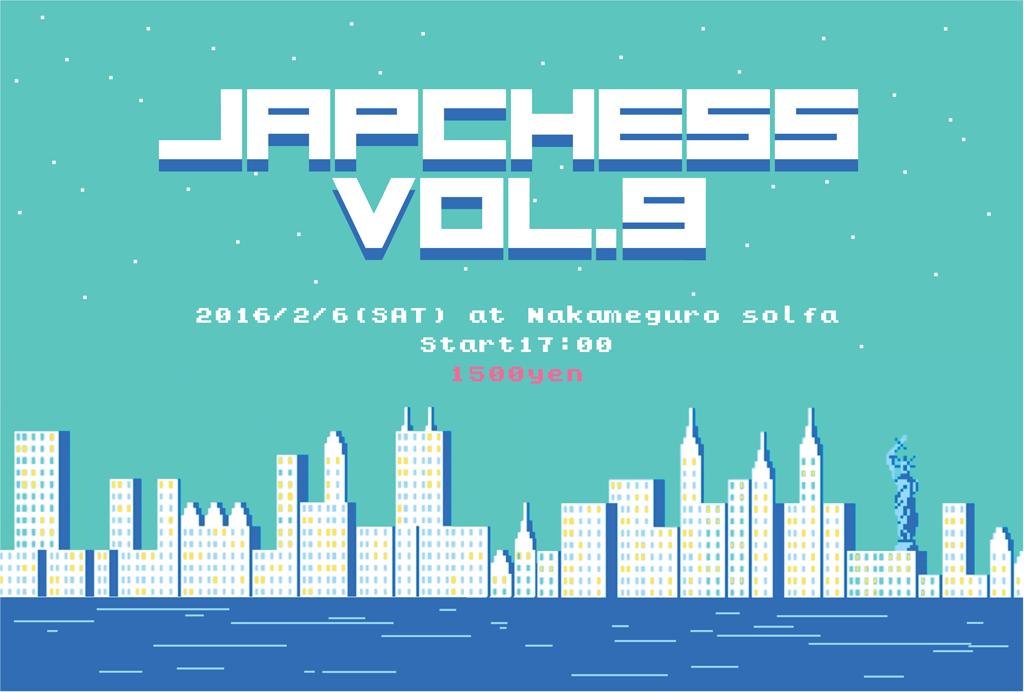 A6_flyer_JAPCHESS-Vol9[omote]