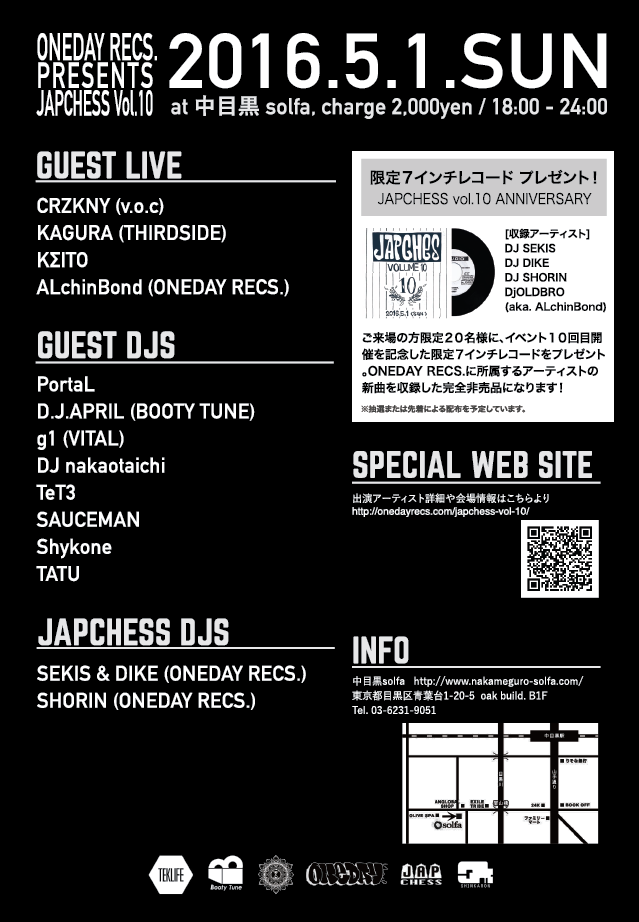 A6_flyer_JAPCHESS_vol10[ura]