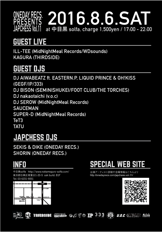 MA_A6_flyer_JAPCHESS_vol11[ura]