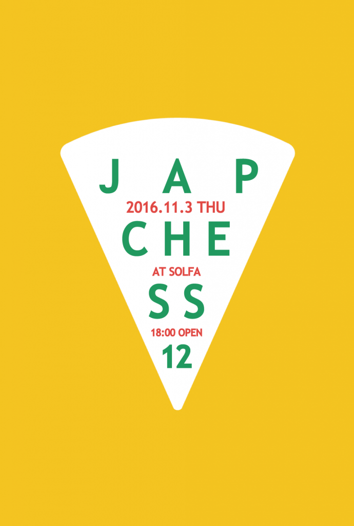 flyer-japchess-vol12-omote-a6