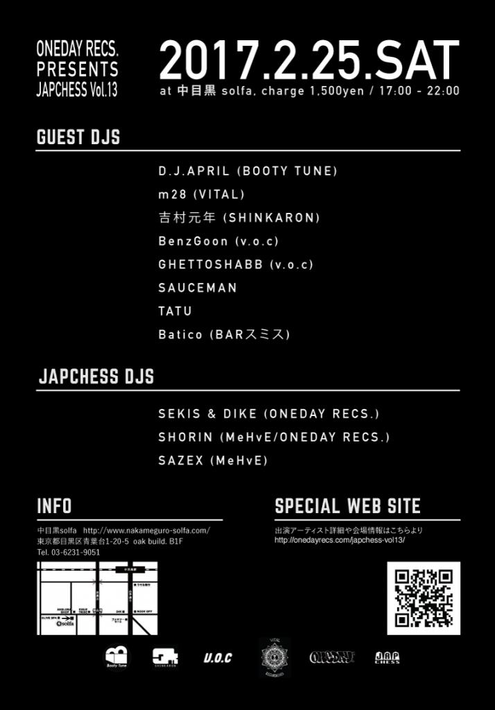 JAPCHESS-13-URA