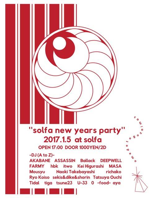 solfa new years party