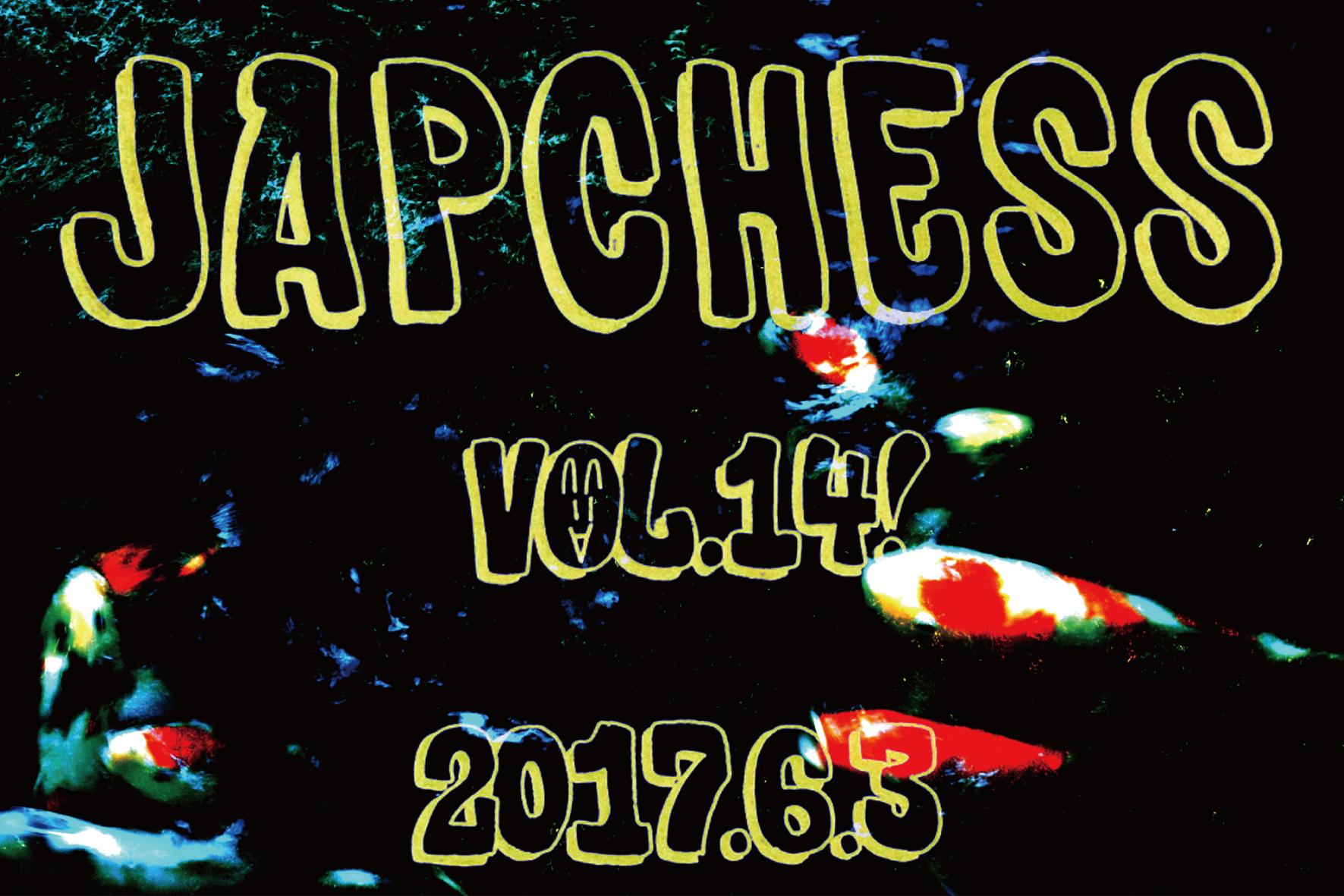 JAPCHESS Vol14