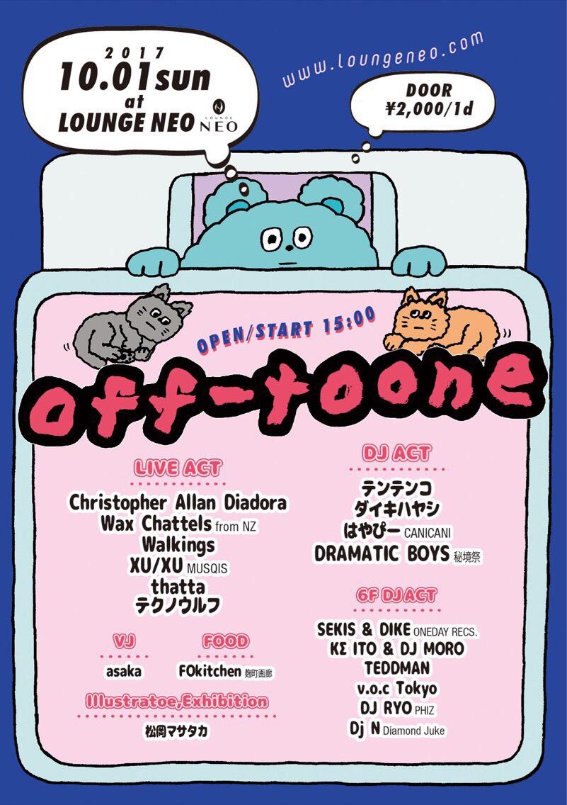 off-toone