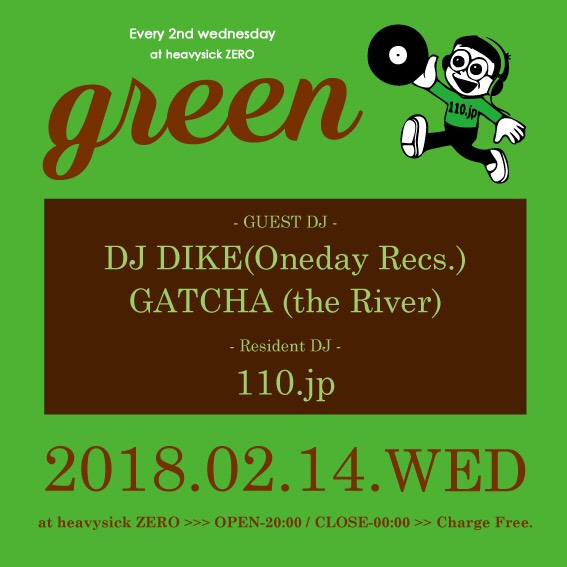 Music Bar Green