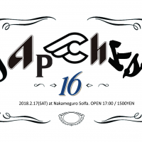 A6_flyer(omote)_Japchess16_outline