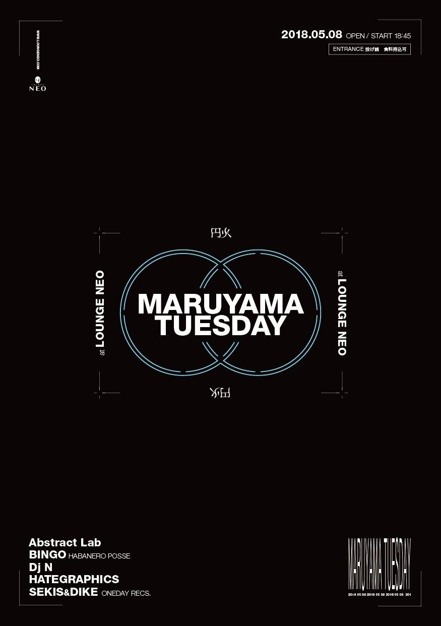 MARUYAMA Tuesday vol,2