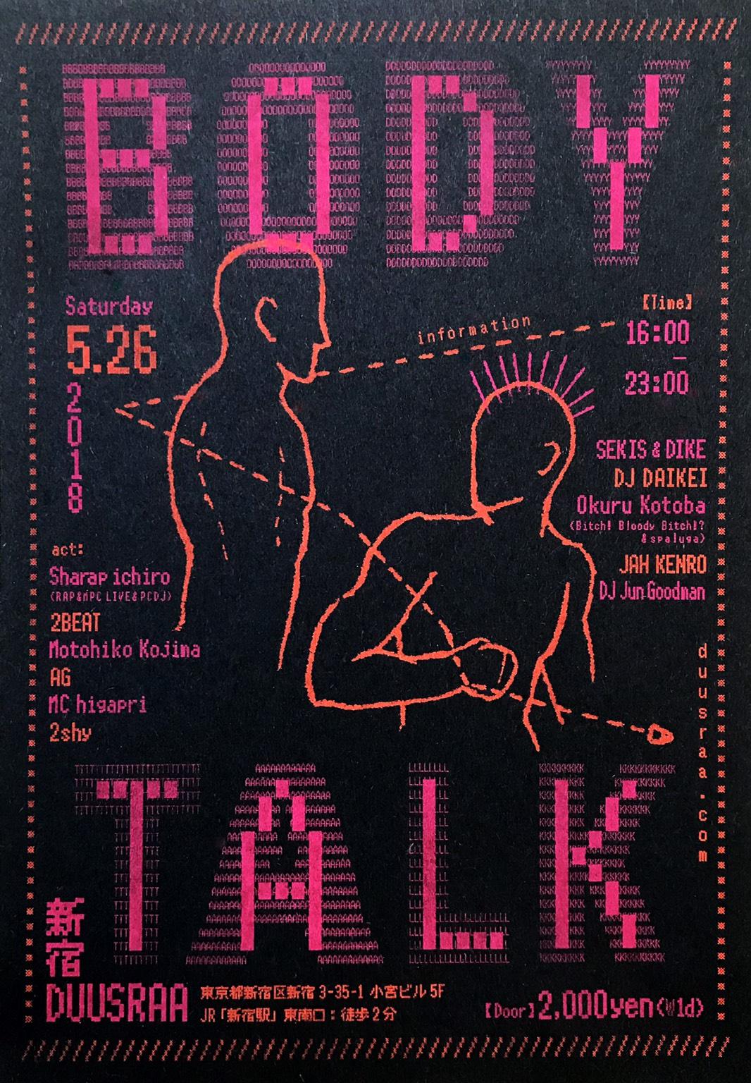 Body Talk @新宿ドゥースラー