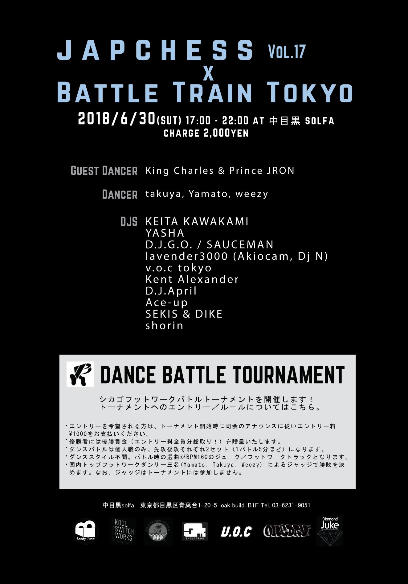 2018/6/30(sat)JAPCHESS vol.17 x Battle Train Tokyo @中目黒 solfa