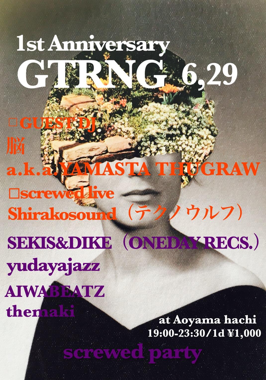 GTRNG 1st Anniversary
