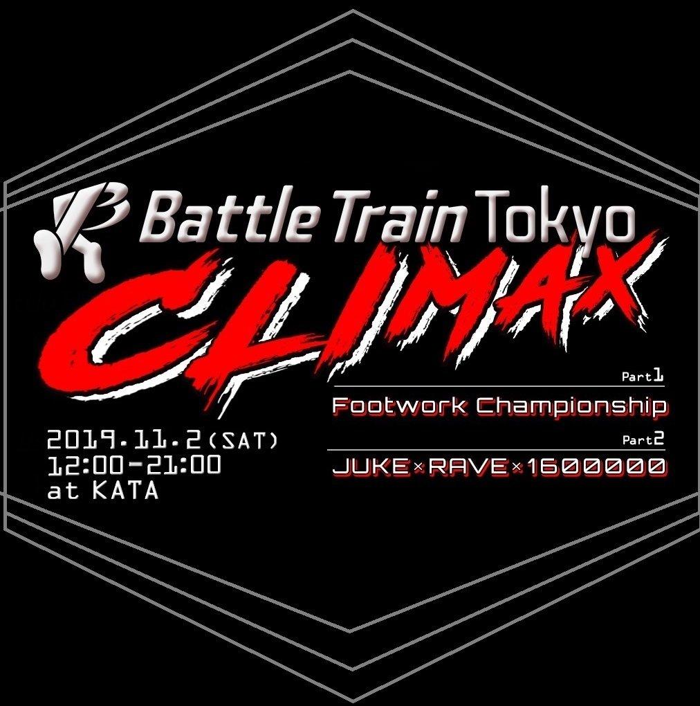 Battle Train Tokyo - CLIMAX -
